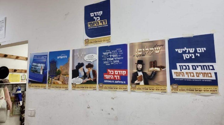hogy megfeleljen az emberek izraelben ismerkedés schwabach