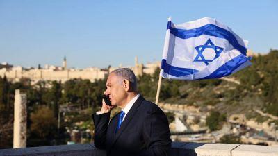 megismerni az izraeli
